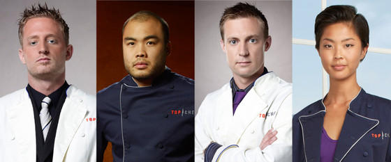 Top Chef Extreme