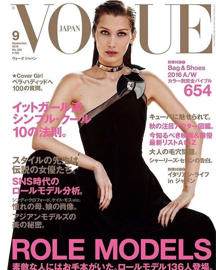 bella hadid on the cover of japan vogue