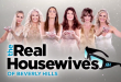 real-housewives-of-beverly-hills-season-7-intro